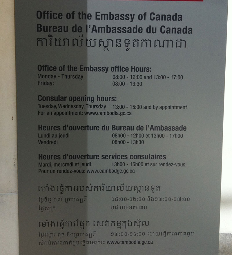 Sign with details about Canadian Embassy in Cambodia
