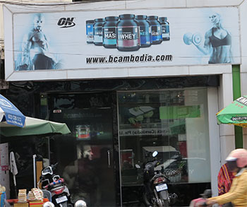 A few places in town sell legit supplements.