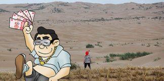 Chinese businessman leaving a barren desert